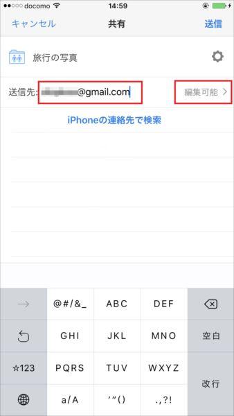 20170810_y-koba5_iPhone (5)