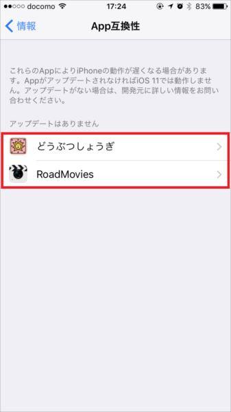20170810_y-koba7_iPhone (4)