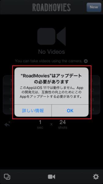 20170810_y-koba7_iPhone (5)