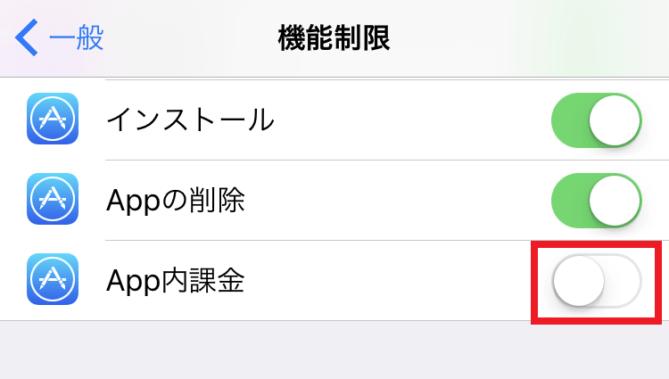 20170810y-koba_iPhone_ic