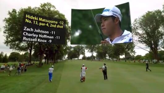 松山英樹が世界ゴルフ選手権2勝目! 神スコア「61」は360度カメラで見てもスゴイ