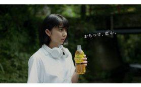 上白石萌歌、aikoの名曲カバーに感激「生涯忘れることはないでしょう」【動画】