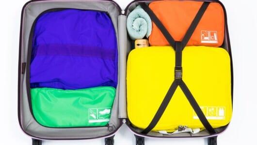 旅行前に知っておきたい便利ワザ! 最新スーツケースと賢いパッキング術【後編】