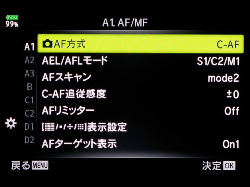 ↑E-M1マークⅡのカスタムメニューでは、AFスキャン(AFを開始する際の駆動の特性)や、C-AF追従感度、AFターゲット表示のオン/オフなど、AFに関する詳細な設定が行える