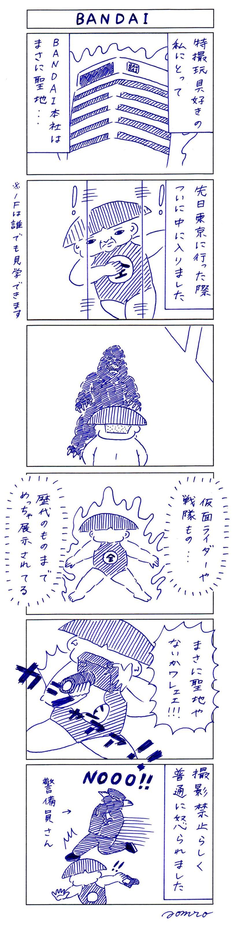 20170815-a01-4