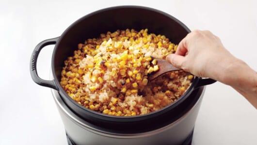 「毎回悩みそう…」と深刻な課題が浮上!? 大人気の炊飯器「バーミキュラ ライスポット」を食のプロが使ってみた