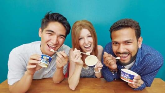 日本の「定番アイス」をアイスクリームの消費量世界一のニュージーランド人はどう見る? 試食比較を実施!