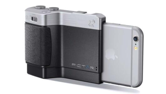iPhone 8/iPhone Xでも使える! iPhoneで本格撮影ができるmidge「Pictar One iPhone Camera Grip」に大満足