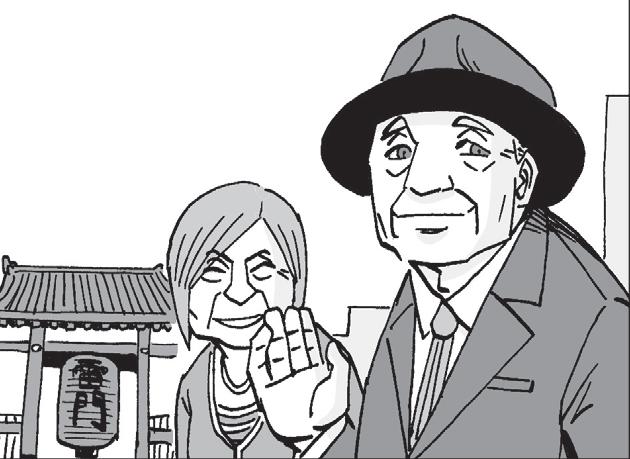 015-022_責)英会話-基礎_関.indd