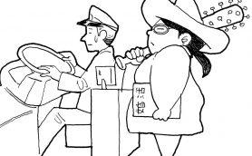 【ムー英会話】婚活女子は要注意! 英語圏で「パワースポット」は通じないって知ってた?