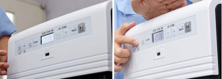 ↑「減光セレクト」機能は、前面パネルの「eco」ボタンを3秒長押しすることで利用可能になります