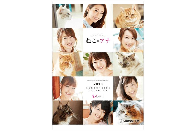 20170818_suzuki_11