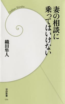20170818_suzuki_14