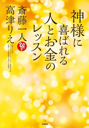 20170818_suzuki_15