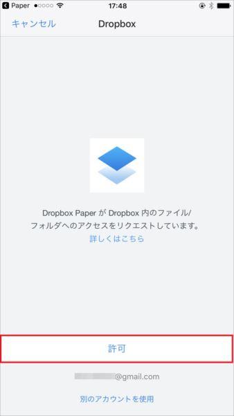 20170818_y-koba_6 (2)