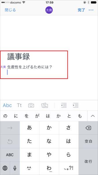20170818_y-koba_6 (3)