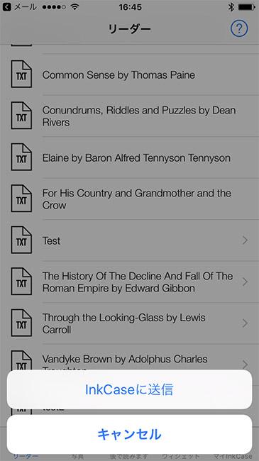 ↑写真やtxtファイルはケースに転送して表示する。ePubファイルやtxtファイルはInkCaseアプリの「リーダー」メニューから選ぶ