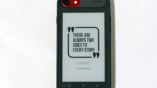 【プロがチェック】iPhoneの背面を電子ペーパーにしちゃう「InkCase i7」の実力は?