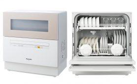 こんなにラクしていいの…? 鍋や食器が入れやすく、ごはん粒が勝手に出ていく卓上型食器洗い乾燥機