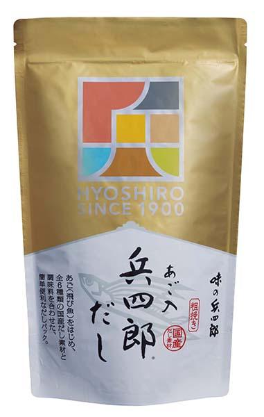 20170822-yamauchi_32