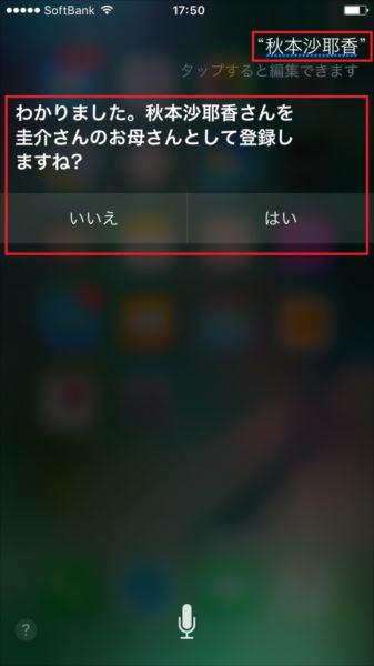 20170822_y-koba5_iPhone (3)