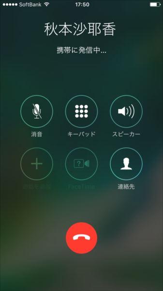 20170822_y-koba5_iPhone (4)
