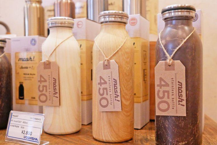 ↑人気のミルク瓶型「mosh!ボトル ミルク」シリーズに2周年記念モデルとして、新色の木目柄が8月に登場。ステンレスの硬質さを感じさせない温もりのある外観で、森のカフェを思わせるナチュラルなイメージが魅力です。価格は350ml2500円、450ml2700円(税抜)。