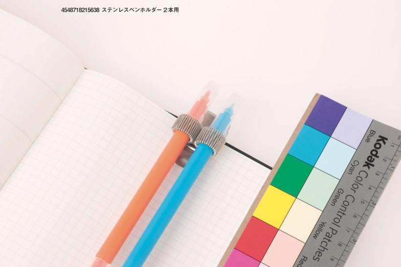 20170823_suzuki_2-12