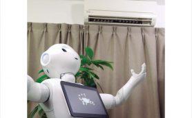 【使ってみた動画】家電操作もPepperにおまかせ! テレビ、エアコンの操作に「ロボアプリ」を使ってみた