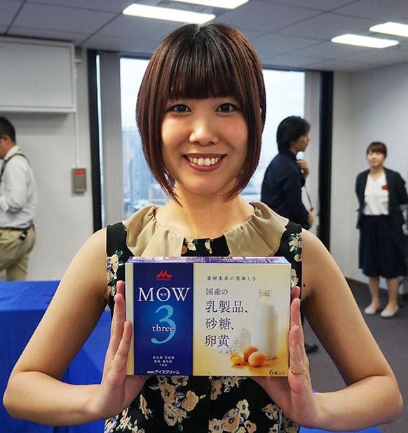 ↑前田さんイチオシの「MOW 3」。3カップ入りの生協宅配専用品です