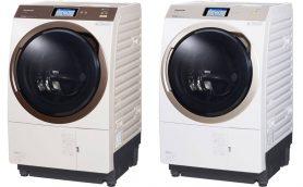 もはや洗濯は「入れて出す」だけ! 洗剤・柔軟剤の自動投入で「全自動感」が著しい「ななめドラム洗濯乾燥機」