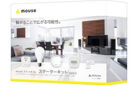 2万円半ばではじめる破格のスマートホーム――マウスコンピューター「スターターキット」は何ができる?