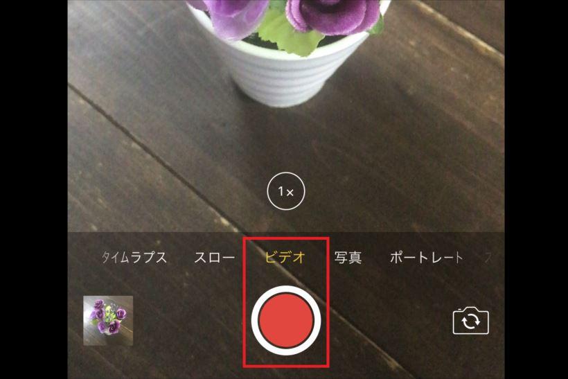 20170824_y-koba2_iPhone_ic_R