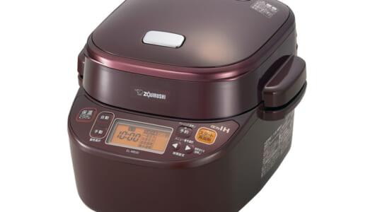 「電気鍋バトル」のカウントダウンが始まった!? 「圧力の象印」より自動調理を強化した「煮込み自慢」が登場