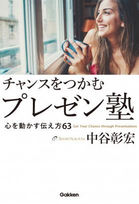 20170825_suzuki_5