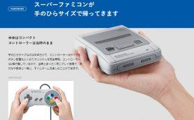海外のゲーマーが「ミニスーファミ」品薄で任天堂に怒り! 日本でも転売問題や争奪戦の予感……