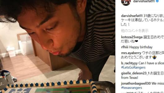 ドジャース移籍のダルビッシューー31歳のバースデーケーキはこんな感じ!