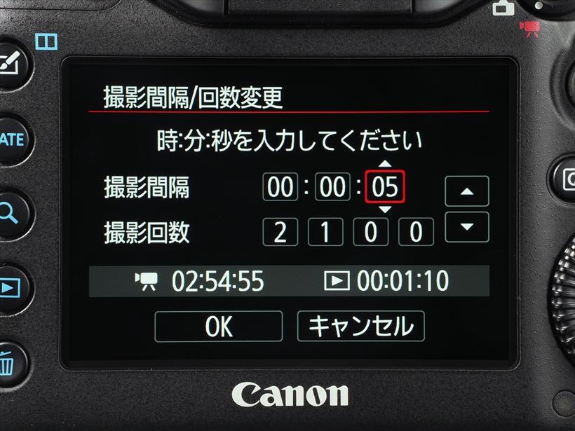 ↑次にタイムラプス動画の設定画面でINFOボタンを押し、撮影間隔と撮影回数を設定。撮影間隔は99時間59分59秒まで、撮影回数は2回~3600回まで設定できる。下部左側に表示される実撮影時間と下部右側に表示される再生時間を参考に設定を行う
