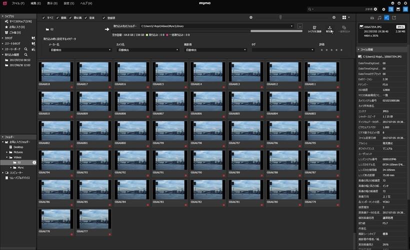 ↑グラスバレー Mync Standard。ノンリニアビデオ編集ソフトウェア「EDIUS 8」に搭載されているコンテンツ管理機能に新たな機能を追加し、使いやすくしたソフトが「Mync(ミンク)」だ。動画の管理や簡単な編集機能に加え、タイムラプス動画の生成機能や、プレビュー機能が付いている。2017年10月31日まで無料でダウンロードできるBasicと有料のStandardの2種類が提供されているが、Basic単体では、動画の書き出しは不可