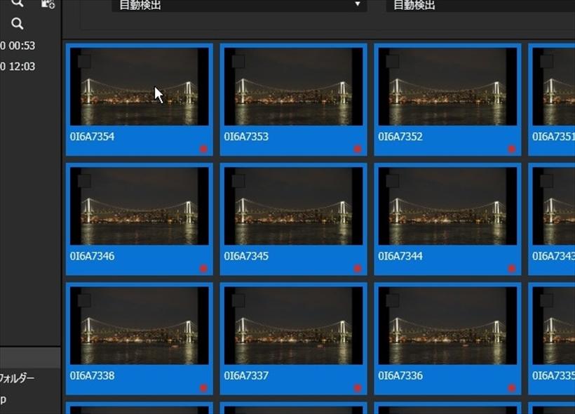↑③画像を選択したら、右クリックメニューから「ライブラリに登録」を選択。Myncで静止画のファイルも保存、管理する場合は「ファイルを取り込み後ライブラリに登録」を選ぶ