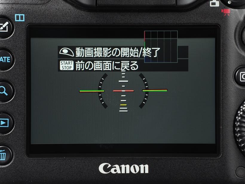 ↑撮影回数の設定を終えたらメニューを終了し、画面にでてくるメッセージを確認。OKを選択し、シャッターボタンを押して露出とピントの確認を行う。問題無ければ動画撮影のSTART/STOPボタンを押して撮影準備モードに。その後シャッターボタンを押せば撮影が開始される。天面液晶パネルに残り撮影回数が表示されるので、残り時間の目安にするとよいだろう