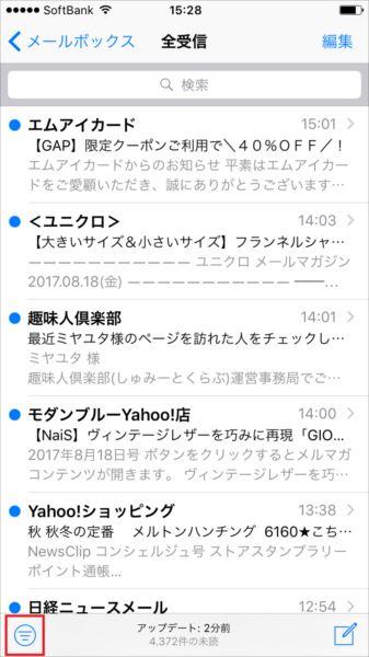 20170829_y-koba2_iPhone (1)