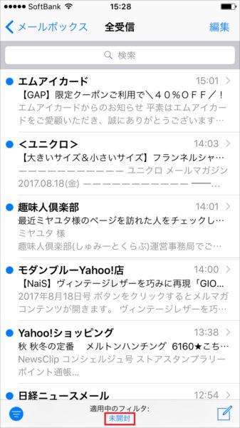 20170829_y-koba2_iPhone (2)