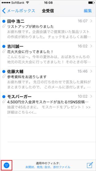 20170829_y-koba2_iPhone (5)