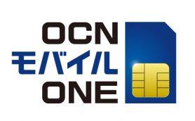 """上位3番号が""""無料""""になるだと! OCNモバイルONEの新オプションは電話派に◎"""
