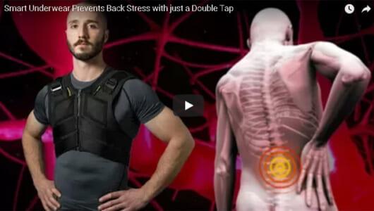 履くだけで腰への負担を15〜45%軽減! 腰痛は「スマートデバイス」で改善する時代に
