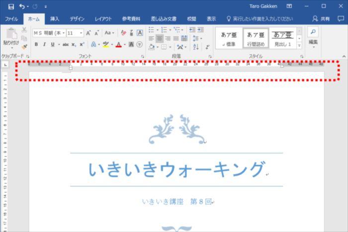 20170920_y-koba1_word_R