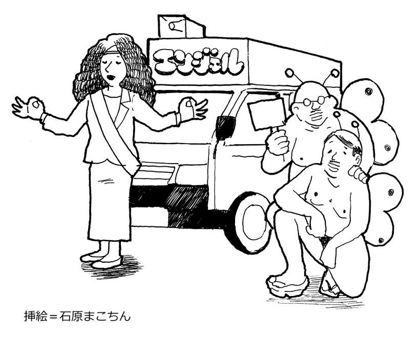 gakkenmu.jp_me4-01
