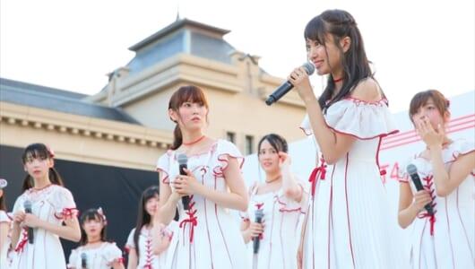 NGT48・北原里英が卒業をサプライズ発表! 荻野由佳らメンバー号泣