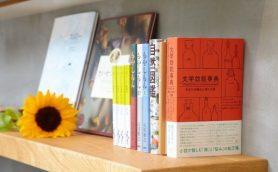 """いまからでも遅くない! """"大人の夏休み""""に読むべき 7冊の課題図書"""